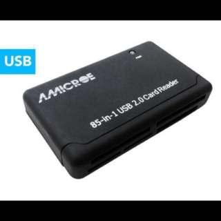 85-in-1 USB multi-card reader (USB)