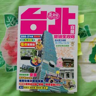 Taipei travel book