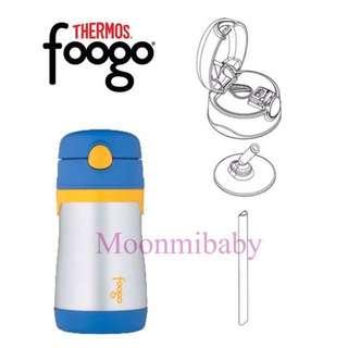 (預訂) Thermos Foogo不銹鋼保溫杯 (10oz) -藍色 10-ounce Stainless Steel Straw Bottle at a Glance