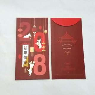 Chinese New Year red packet for collection