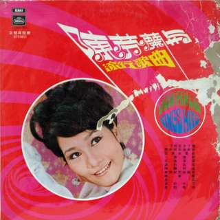 陳芬蘭 Vinyl LP, used, 12-inch original pressing