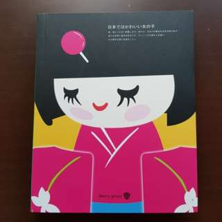 Korean Merry Ghost Undated Planner / Notebook