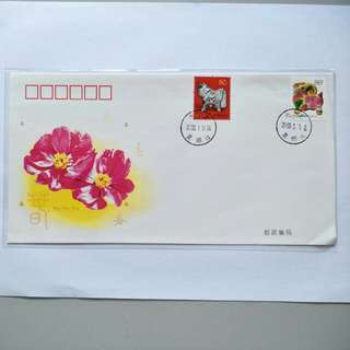 China 2003 Greetings cover