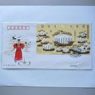 China FDC 2005-13 Zheng He