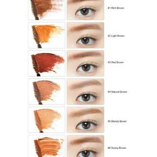 Etude house colour my brows shade 4