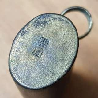 Silver chain & holder