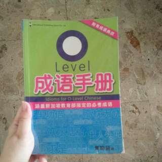O level Chinese idiom handbook