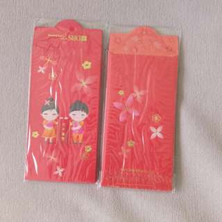2018 DBS Red Packet