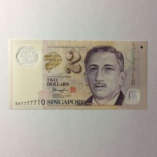 5HT777710 Singapore Portrait Series $2 note.