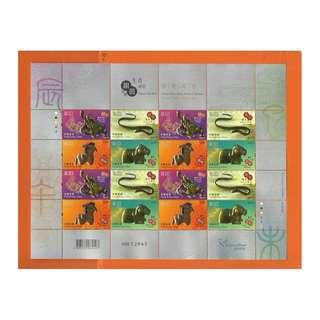 香港銀箔燙壓生肖郵票,2015年龍蛇馬羊小版張,新穎