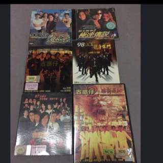 郑伊健 VCD movie