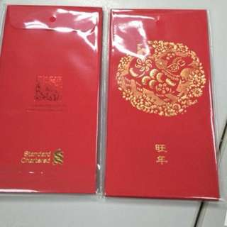 Red packet 2018