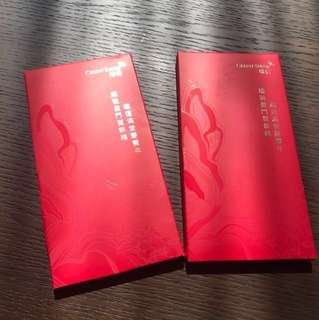 BN sealed credit Susie 2018 Ang Bao red packet