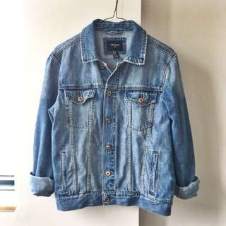 REDUCED Oversized F21 Denim Jacket