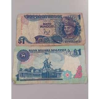 Note lama 1 Ringgit Malaysia