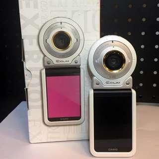 Casio Exilim EX-FR100L Action Digital Camera