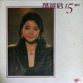 (台灣金聲版)鄧麗君15周年,黑膠唱片。