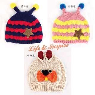 🚚 特價出清 兒童針織毛帽 可愛卡通星星動物