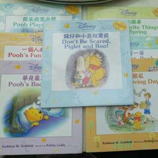 Winnie the pooh 小朋友圖書, 中英對照, 七本