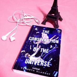 POP FICTION: The conspiration of the universe by Kenneth Olanday