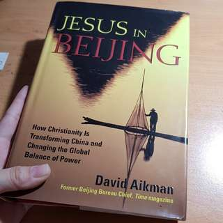 Jesus in Beijing - David Aikman (Hardcover)