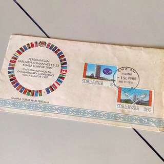 First Day Cover 33rd Commonwealth Parliamentary Conference