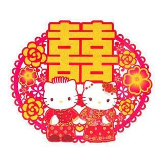 正版Hello Kitty囍字貼👰🏻❤️🤵🏻