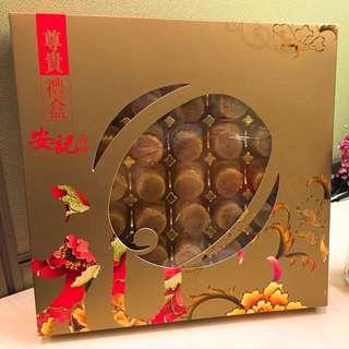安記元貝禮盒