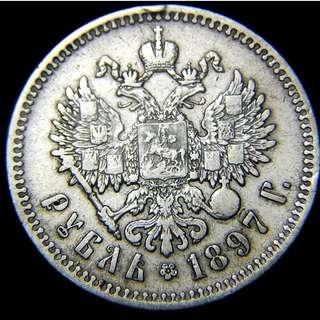 1897年沙皇俄國(Imperial Russia)皇家雙頭鷹國徽1盧布(Silver Ruble)大銀幣(末代沙皇尼古拉二世像)