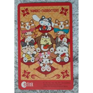 """Sanrio Characters"" 2018 Year of the Dog CNY Ezlink Card"
