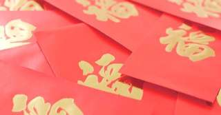 Get up to $500 Cash Ang Pow This CNY