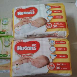 Huggies nb1碼尿片
