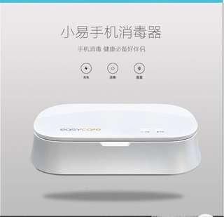 UV紫外線燈手機消毒器(白色)