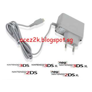 [BN] 3DS / 2DS new / XL / LL OEM AC Adapter (Brand New)