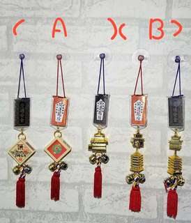 日本神社吊飾