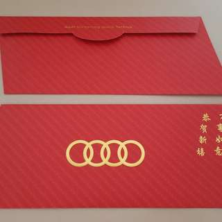 Audi Red Packets 2017
