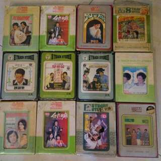 New and sealed 8 track cassette tape 卡带磁带