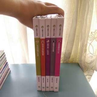 Mandarin Novel Collection