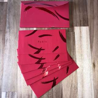 Pedro Red Packets / Ang Pao
