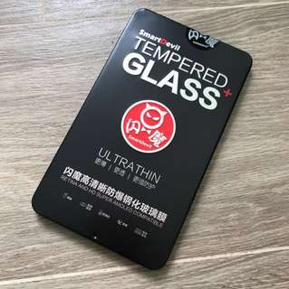 Iphone 7 plus glass screen protector ultra thin