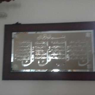 4 Quls Wall Frame in glass