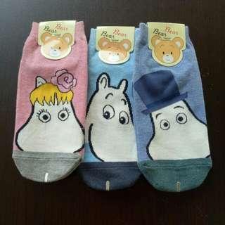 Morning Sock A (3 for $10.00)