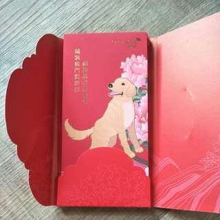 Credit Suisse Dog Year 2018 Red Packets / Angbao