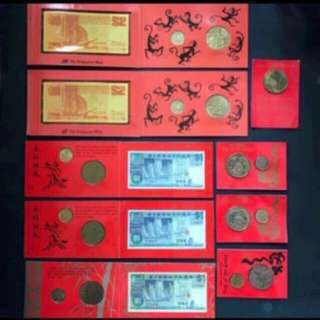 Ang Bao Gift Set! Singapore 🇸🇬 Mint Ang Bao Set, Good for Ang Bao & Gift 🎁 Whole Lot at $38 Only! Total Face Value $15, Deal At $38 Only! Good For CNY Gift & Ang Bao