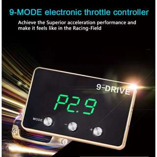 Electronic universal car throttle controller