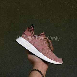Adidas NMD  R1 pink love