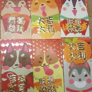 cute 2018 hong bao for sale