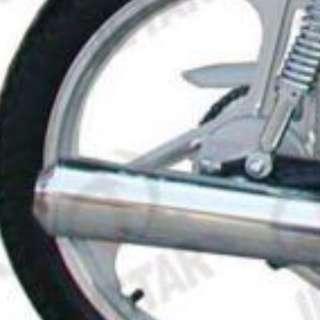 Chrome Finish Short Exhaust Pipe Bike