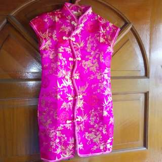 Chinese Costume fits 4 to 5 yrs old