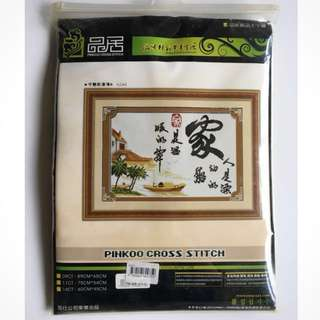 Cross Stitch Kit (家)